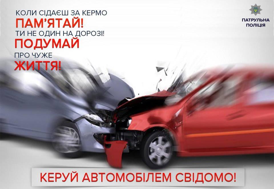 На Волині водія оштрафували за перевищення швидкості