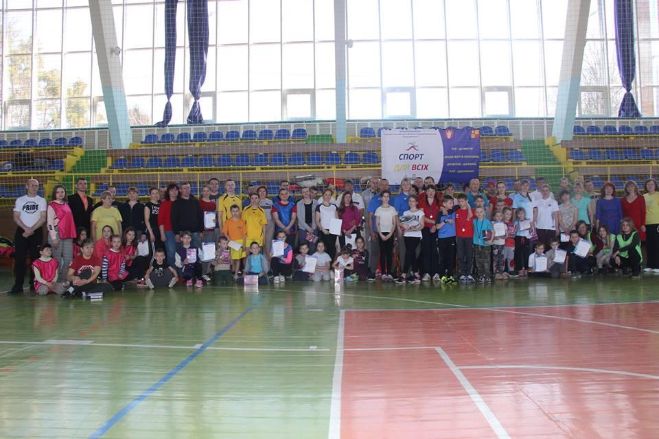 У Луцьку відбулось спортивне сімейне свято. ФОТО