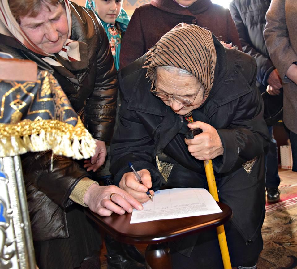 Московський Патріархат заявляє, що село на Волині не йде у ПЦУ