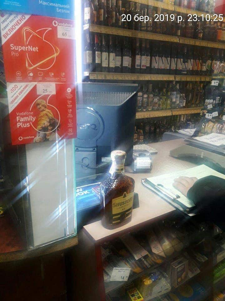 Луцький магазин покарали за продаж «нічного» алкоголю. ФОТО