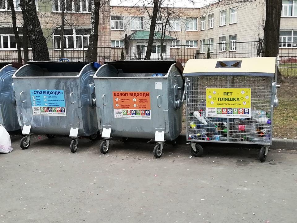 У Луцьку встановили контейнери для роздільного збору сміття