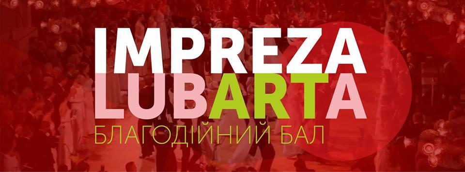 Повідомили, де цьогоріч відбудеться «Impreza Lubarta»