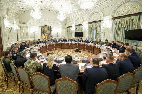РНБО доручила провести аудит і ревізію діяльності Укроборонпрому