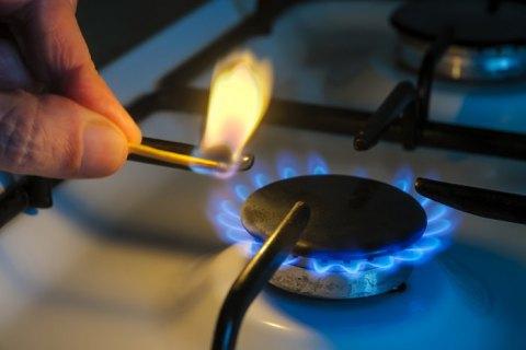 «Нафтогаз» знизив ціни на газ для населення у квітні на 2 %