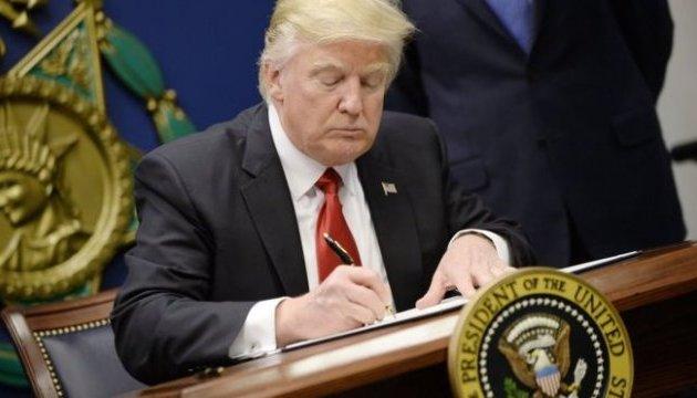 Трамп вперше скористався правом вето проти Конгресу