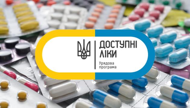 Лучани активно користуються державною програмою «Доступні ліки»