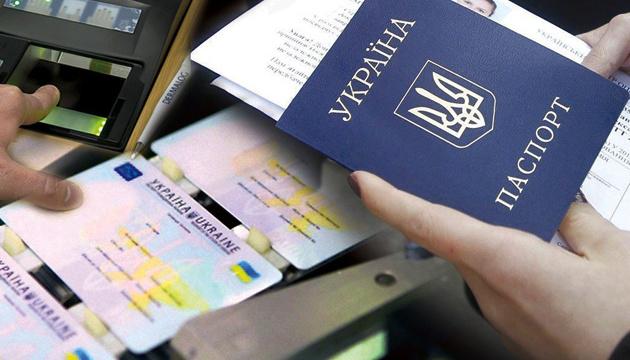 Відсьогодні українці можуть їздити до Грузії за ID-картками