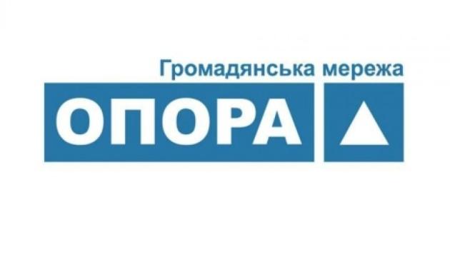 Волинь: газети опублікували 12 матеріалів з елементами «чорного піару» щодо кандидатів в президенти. ФОТО