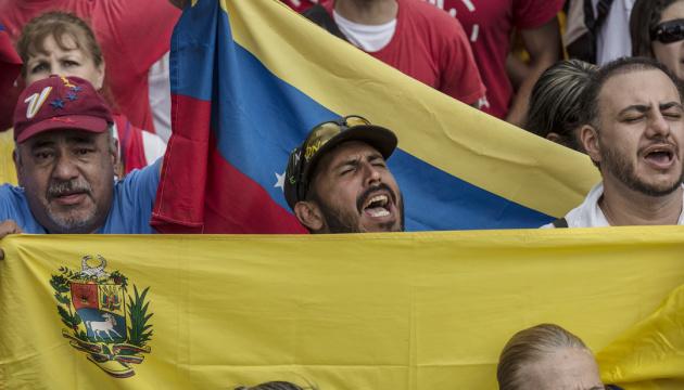 США відкликають із Венесуели всіх дипломатів