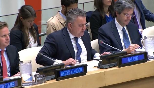 Україна пропонує включити до Мінського процесу питання Криму