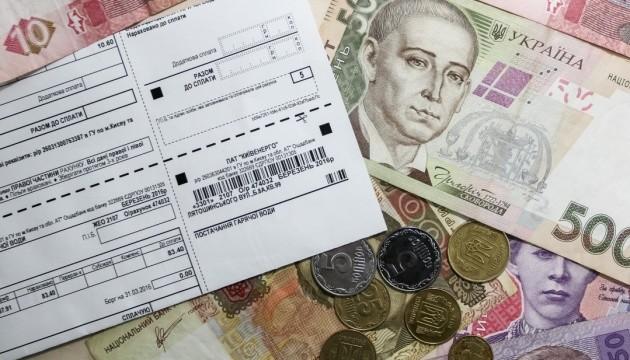Назвали середній розмір субсидії «живими грошима»