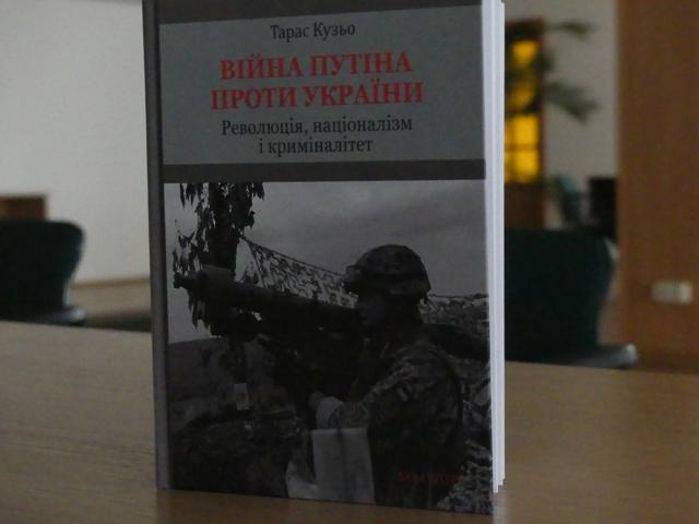 У Луцьку британський політолог ділився думками про війну з Росією. ФОТО