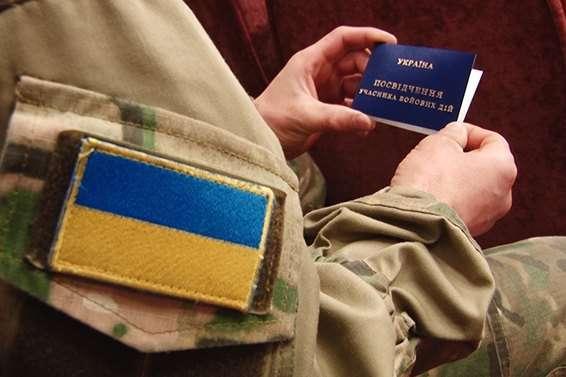 У Волинській облраді вручатимуть посвідчення бійців-добровольців