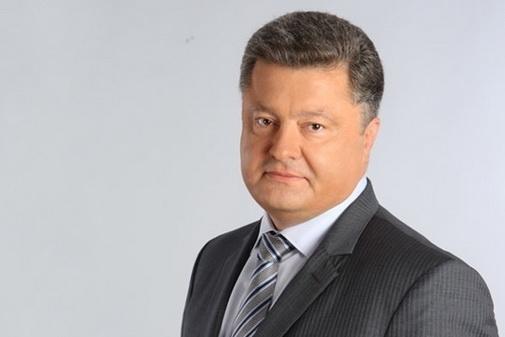 Петро Порошенко не приїхав у Луцьк