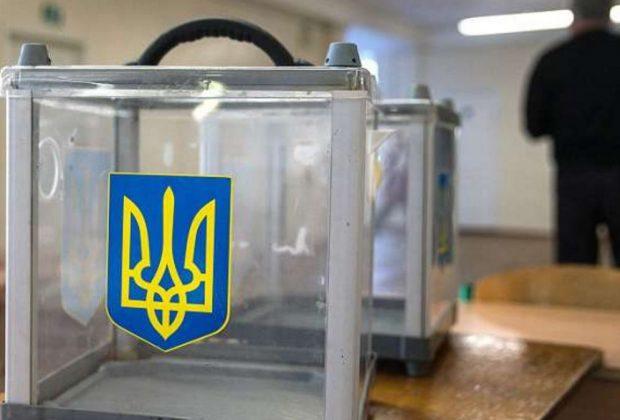 На Волилі оштрафували порушників виборчого законодавства