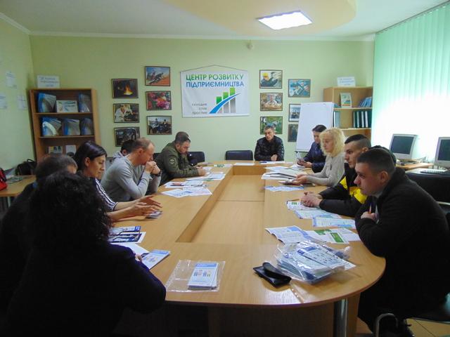 У Луцьку учасникам АТО розповіли про виборче право