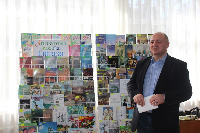 У Луцьку презентували 23 число альманаху «Світязь». ФОТО