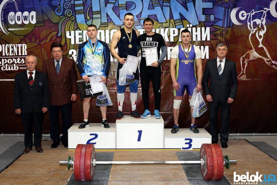 Юнак з Луцького району став майстром спорту з важкої атлетики