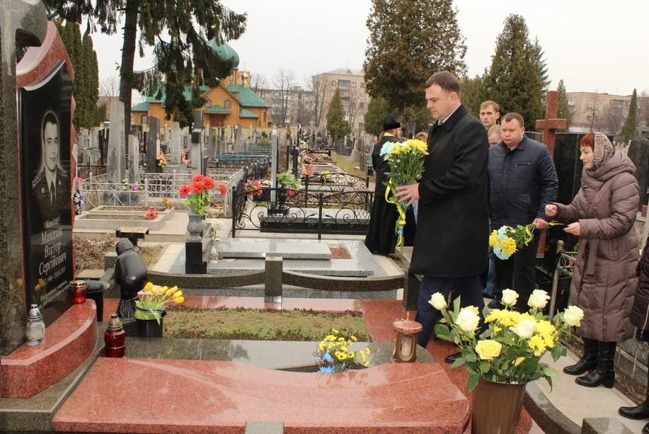 У Луцьку колектив СБУ вшанував пам'ять загиблого побратима. ФОТО