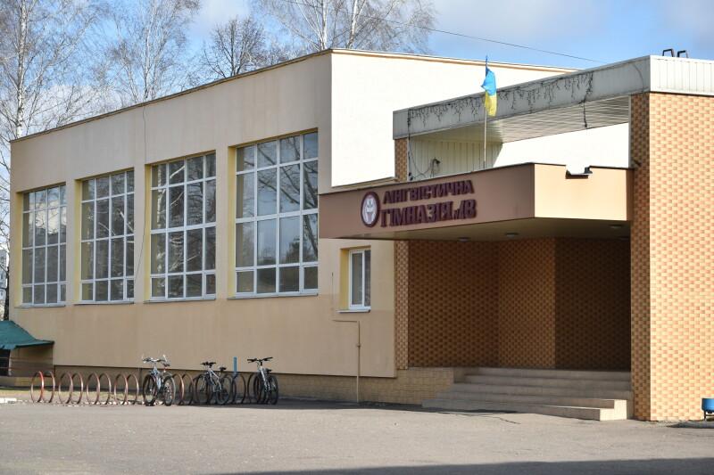 У навчальних закладах Луцька тривають ремонтні роботи. ФОТО