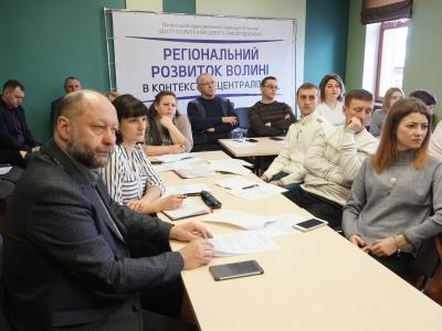 На Волині стартував навчальний візит для представників Львівської та Рівненської областей