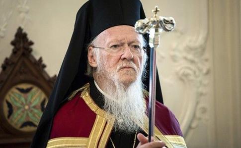 Варфоломій відмовив проросійській церкві у соборі для обговорення ПЦУ