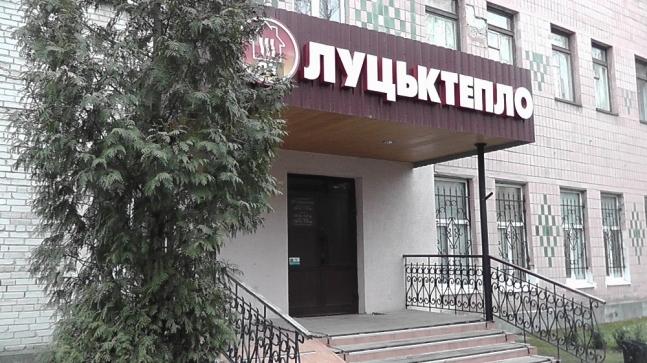 ДКП «Луцьктепло» та «Тепелен» підпишуть мирову угоду, аби не зірвався опалювальний сезон