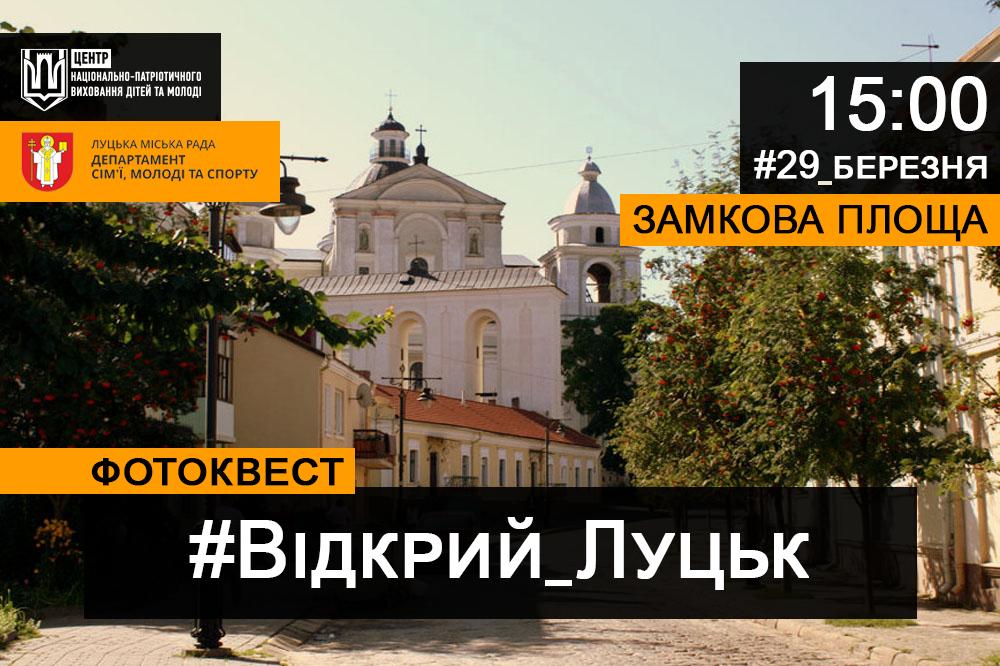 До Луцька з концертом приїде найвідоміший неокласик України