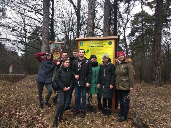 Студенти Лесиного вишу практикувались у лісовій селекції. ФОТО