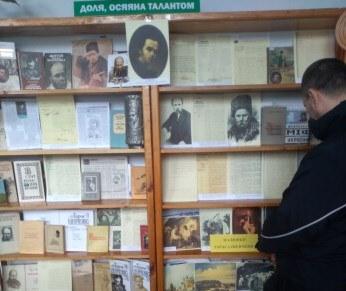 У Луцьку відкрили документальну виставку до Дня пам'яті Тараса Шевченка