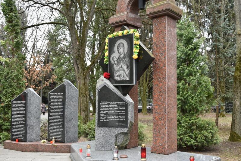 У Луцьку віддали шану загиблим на теренах історичної Холмщини. ФОТО
