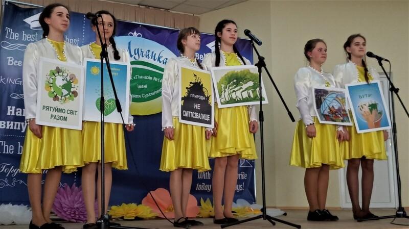 У Луцьку відбувся міський конкурс агітколективів екологічного спрямування. ФОТО