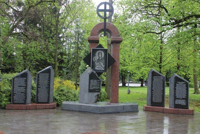 Лучани вшанують пам'ять загиблих на теренах історичної Холмщини
