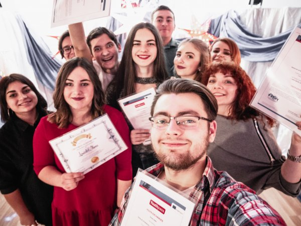 Волинська молодь взяла участь у міжнародному освітньому проекті. ФОТО