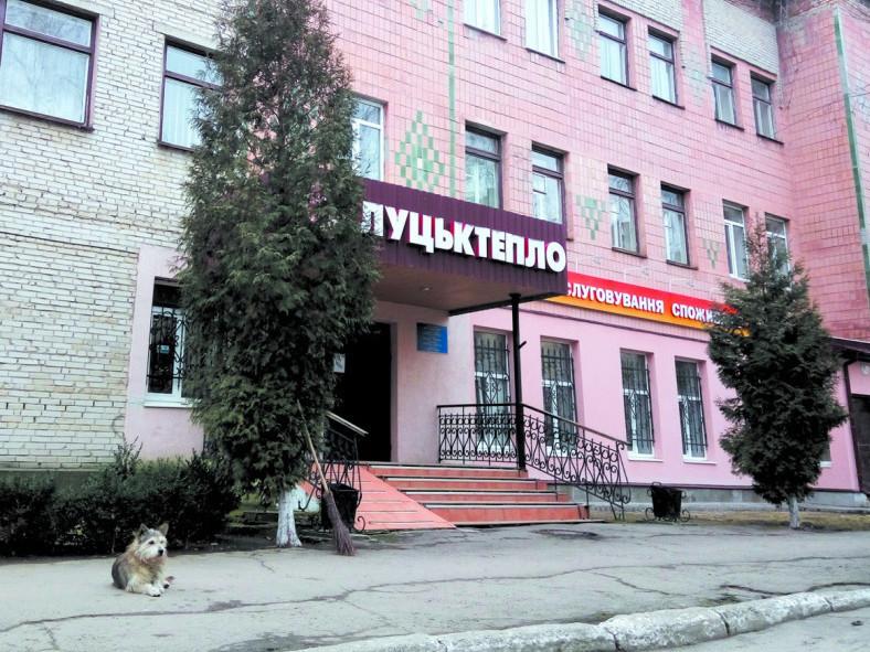 В ДКП «Луцьктепло» пояснили, чому тарифи у Луцьку вищі, ніж в інших обласних центрах