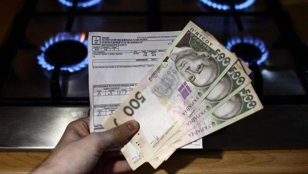 Уряд почне нові переговори з МВФ щодо можливості зниження цін на газ для населення