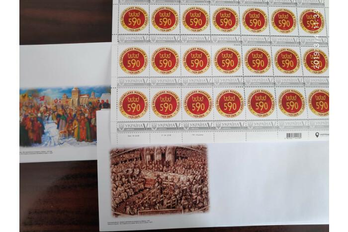 Випустять марки та конверти присвячені річниці З'їзду європейських монархів у Луцьку