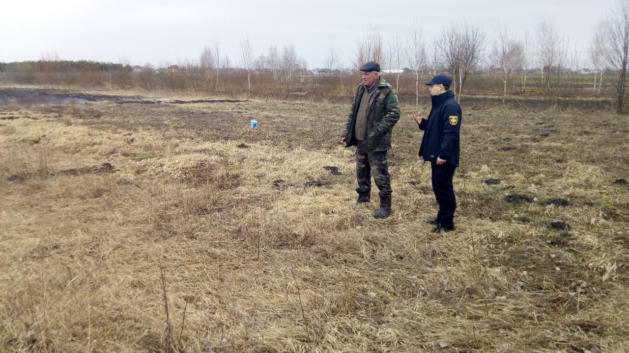 На Волині рятувальники виявили палія сухої трави. ФОТО