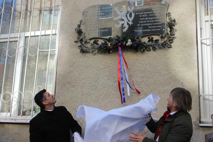 У Луцьку відкрили пам'ятну дошку на місці колишньої чеської школи. ФОТО