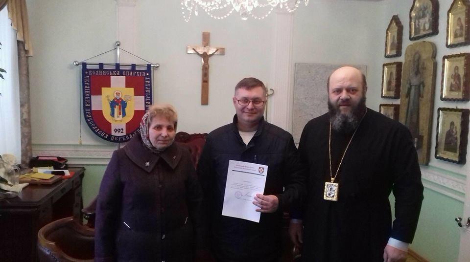 Зелене прийняли до Православної Церкви України