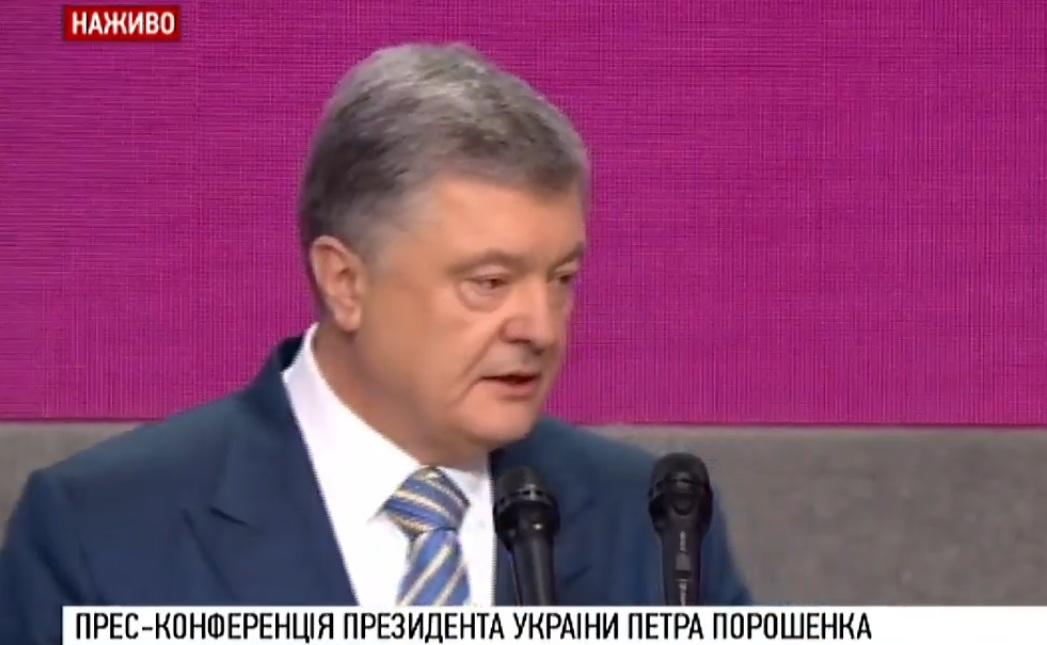 «Боже, бережи Україну»: Порошенко визнав перемогу Зеленського, але залишається в політиці