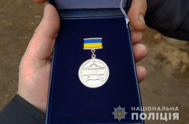 Волинських поліцейських відзначили грамотами Верховної Ради України
