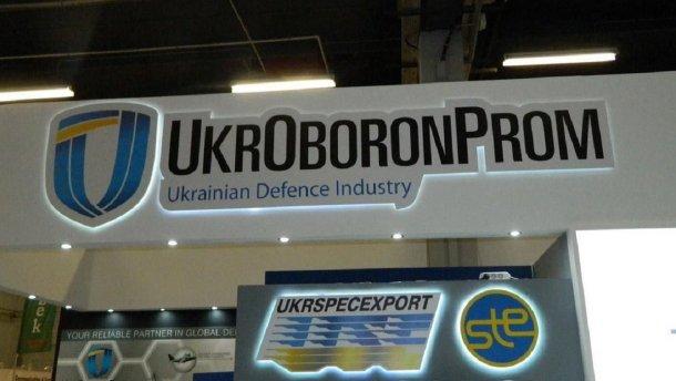 Кабмін схвалив використання поліграфу для перевірки керівництва Укроборонпрому