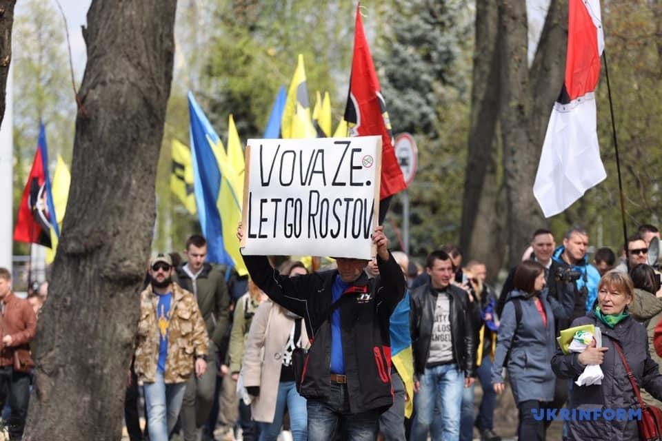 У Києві на Майдані – акція на підтримку чинного Президента. ФОТО