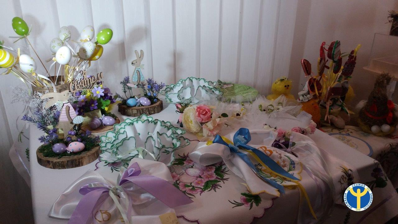 У Луцьку влаштували великодню виставку-ярмарок. ФОТО