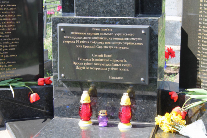 Волиняни вшанують пам'ять українців, знищених німецькою поліцією