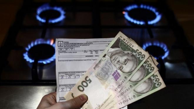 «Сумнівні» борги за газ не впливатимуть на субсидію