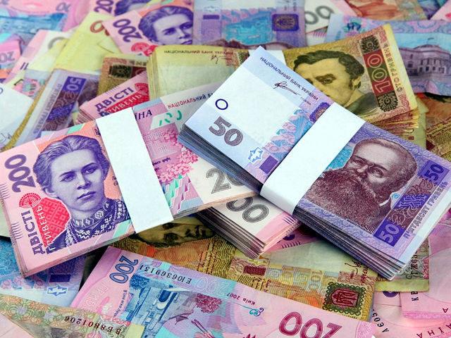 Платники податків Волині поповнили бюджети майже на два мільярди гривень