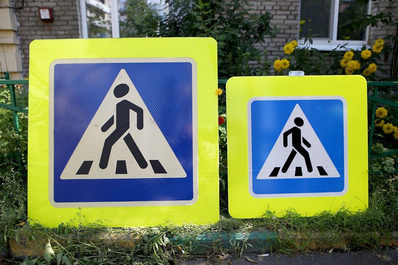 У селі на Волині вимагають встановити дорожні знаки для безпеки дітей