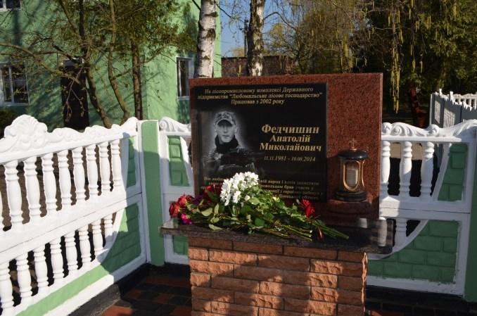 На Волині вшанували пам'ять загиблого Героя-лісівника. ФОТО
